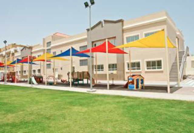 The English Modern School - Al Shamal Road
